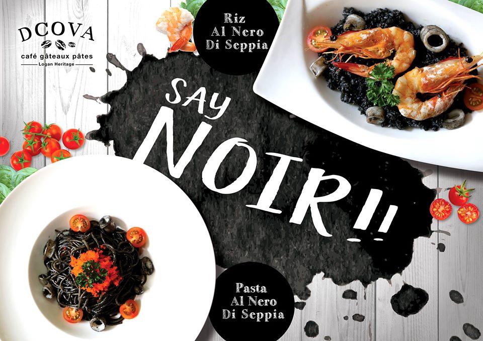"DCOVA Cafe 的 ""黑"" 色料理 ~ NOIR !"