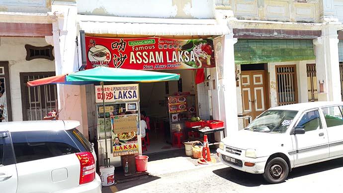 搬家後的亞參叻沙 Penang Road Laksa