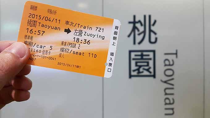 26種在台灣做過的事 Time for Taiwan